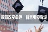 http://www.wybyz.com/2019年新乡学院成人高考招生简章【最新】