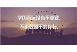 http://www.wybyz.com/2019年河南成人教育学位外语考前注意事项