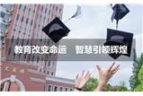 http://www.wybyz.com/2019河南远程教育6月份统考时间安排通知